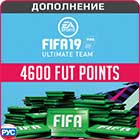 FIFA 19: 4600 FUT Points для PC