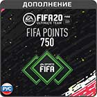 FIFA 20: 750 FUT Points для PC
