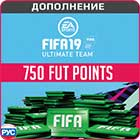 FIFA 19: 750 FUT Points для PC