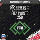 FIFA 20: 250 FUT Points для PC