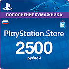 Playstation Network RUS 2500 рублей
