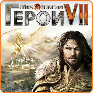 Might & Magic Heroes VII (Меч и Магия. Герои 7) Эксклюзивное издание