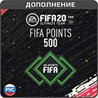 FIFA 20: 500 FUT Points для PC